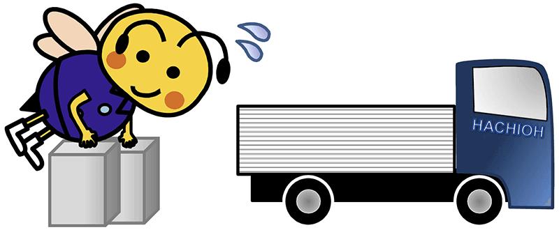 トラックで一斗缶を運搬するキャラ