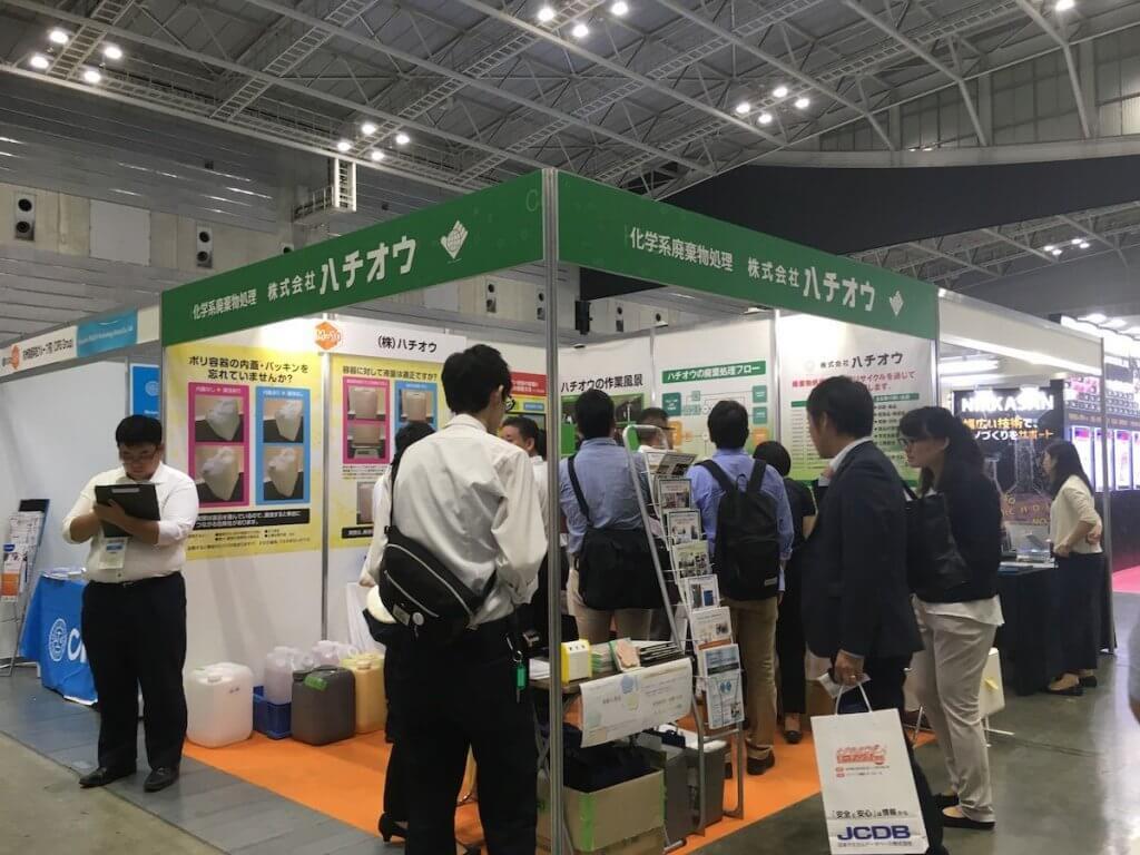 ケミカルマテリアルJapan 2019でのブース出展の様子