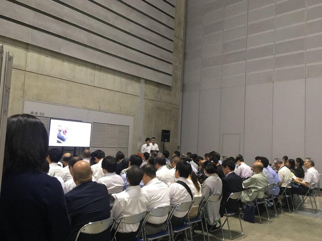 ケミカルマテリアルJapan 2019でのセミナーの様子